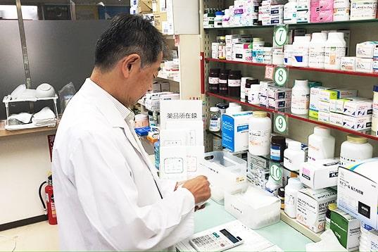 薬剤師採用